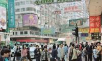 PFC04 Street scene, Kowloon, printed 2011, 1100 x 1100 mm archival digital print, ed 10